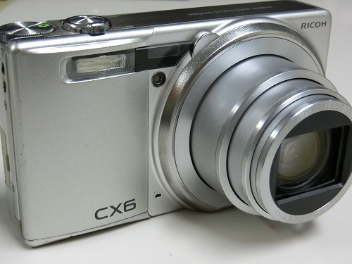 CIMG0223.jpg