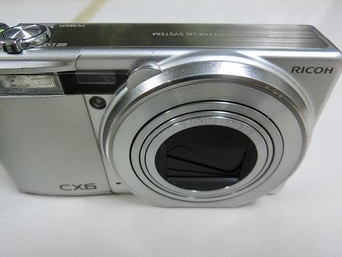 CIMG2443.jpg