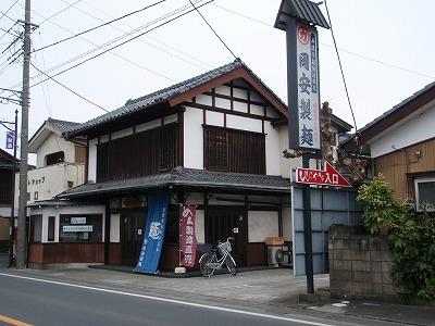 OKAYASU01.jpg