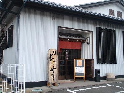 OKAYASU 05.jpg
