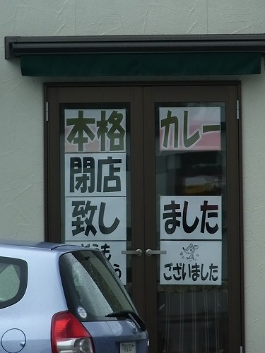 akiazi8.jpg