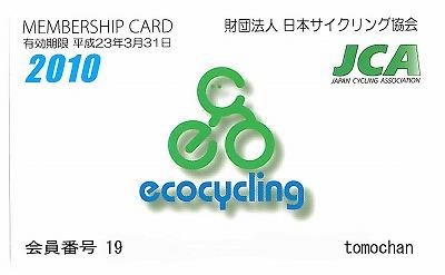 cardのコピー.jpg