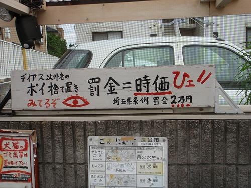 harigami02.jpg