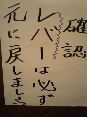 harigami03.jpg