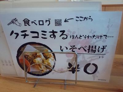 miyabi3.jpg